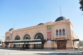 Centro Cultural Estación Mapocho - Santiago