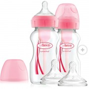 Pack 2 mamaderas boca ancha 270ml rosada + 2 tetinas